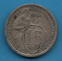 URSS 15 KOPECKS 1934  Y# 96 - Russie