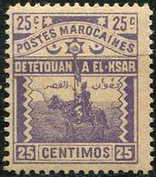 Maroc, Postes Locales, N° 156** Y Et T, Signé J.F. Brun - Maroc (1891-1956)