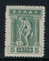 Grèce // Timbres 1911-1921 Neufs ** No. 182 Y&T Mercure (voir Dentelure) - Grèce