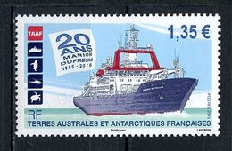 TAAF 2015 N° 752 ** Neuf MNH Superbe Transports Bateaux Navire Marion Dufresne Emblème - Neufs