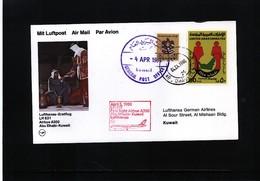United Arab Emirates 1986 Lufthansa First Flight Abu Dhabi - Kuwait - Abu Dhabi