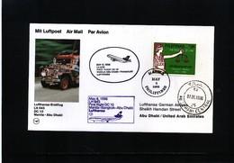 United Arab Emirates 1986 Lufthansa First Flight Manila - Abu Dhabi - Abu Dhabi