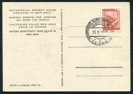 1946 Austria Innsbrucker Music Festival Postcard - 1945-.... 2nd Republic