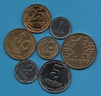 UKRAINE LOT MONNAIES 7 COINS - Ukraine