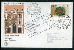 Flugpost / 1987 / Lufthansa-Erstflugbeleg Beirut-Frankfurt (7383) - Verkehr & Transport
