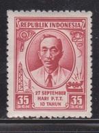 INDONESIA Scott # 415 MH - Indonesia