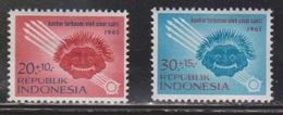 INDONESIA Scott # B180-1 MH - Indonesia
