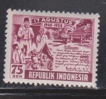 INDONESIA Scott # 409 MH - Indonesia