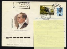 UKRAINE 1992 TERNOPOL TERNOPIL, LOCAL ISSUE Surcharge OVPT Sur URSS SU Yvert 4154, 1 Enveloppe. Rter11 - Ukraine