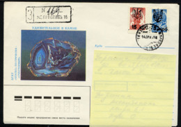 UKRAINE 1993, TERNOPOL TERNOPIL, LOCAL ISSUE Surcharge OVPT Sur URSS SU DEFINITIVES, 1 Enveloppe. Rter18 - Ukraine