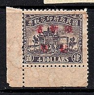 1942 限新省-貼用 (Sinkiang) On $4 Mint (f157) - Sinkiang 1915-49