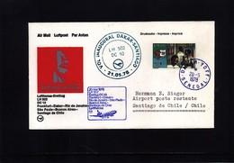 Senegal 1978 Lufthansa First Flight Dakar - Santiago De Chile - Senegal (1960-...)
