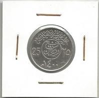 A2 Saudi Arabia 25 Halala 1400 (1979) - Arabia Saudita