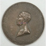 CAMBODGE Médaille De Couronnement S.M. SISOWATH I,1906 27mm - Gettoni E Medaglie