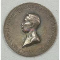 CAMBODGE Médaille De Couronnement S.M. SISOWATH I,1906 22mm - Jetons & Médailles