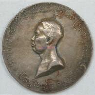 CAMBODGE Médaille De Couronnement S.M. SISOWATH I,1906 33mm - Jetons & Médailles