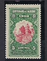 Algérie 1930 Y&T N° 99 Neuf Avec Légère Trace Decharnière - Neufs