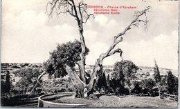 ASIE - ISRAEL --  Hebron - Chaine D'Abraham - Israel