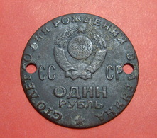 RUSSIA , 1 RUBLE CCCP 100 YEARS BIRTH V. I. LENIN, 38.5 Mm. - Tokens & Medals