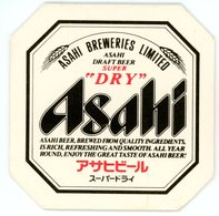 """Japan. Asahi. Asahi Breweries Limited. Draft Beer Super """"dry"""". Japon. Brewed From Quality Ingredients, Is Rich, Refresh - Sous-bocks"""