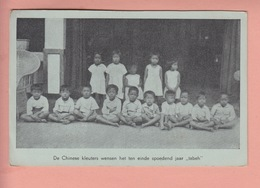 OLD POSTCARD -   CHINESE CHILDREN - MISSION - MISSIE SUMATRA INDONESIA - Chine