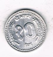 20 PAISE 2053 NE   NEPAL /1348/ - Népal