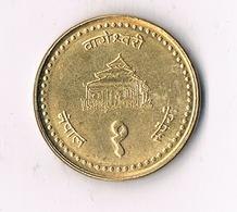 2 RUPEE 2059 NE   NEPAL /1350/ - Népal
