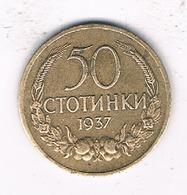 50 STOTINKI 1937 BULGARIJE /1358/ - Bulgarie