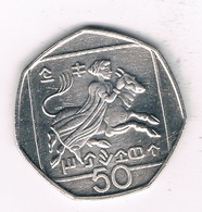 50 CENTS 1994 CYPRUS /1360/ - Chypre