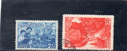 URSS 1947 O - Used Stamps