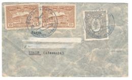 Paraguay, Asuncion To Germany, Koln, 1937 Circulated, Air Mail Postmark, High Value - BLPAR - BL-117 - Paraguay