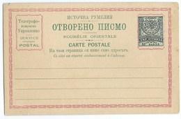 8024 Turquie Turkey L'Empire Ottoman Bulgarie Roumelie Orientale Carte Antier Postale Timbre 10 Paras - Lettres & Documents