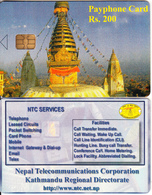 NEPAL -  Temple, Nepal Telecom Telecard, First Issue RS 200(glossy Surface), Sample(no CN) - Nepal