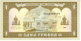 Ukraine P.103a  1hryven 1992 Unc - Ucraina