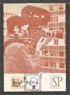 Portugal 1985 Postal Máximo 6.º Festival Internacional De Cinema Infância Juventude Tomar Maxicard Maximum - Cinema