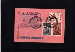 Argentina 1972 Antarctica Operation Marambio V - Polarmarken