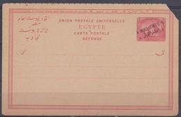 Entier Postal Egypte. - Égypte