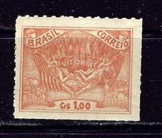 Brazil 630 MH 1945 Issue - Unclassified