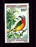 Dahomey C34 MNH 1966 Birds - Benin - Dahomey (1960-...)