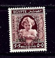 Egypt B2 MNH 1943 Issue - Egypt