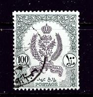 Libya 204 Used 1960 Issue - Libya