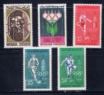 Tunisia 373-77 NH 1960 Olympics Set - Tunisia