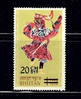 Bhutan 74 MNG 1965 Surcharge; May Be Used No Cancel SCV 2017 For Used $16.00 - Bhutan