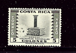 Costa Rica C244 MNH 1954 Issue - Costa Rica