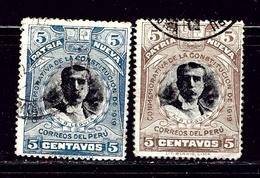 Peru 220-21 Used 1919 Set - Peru