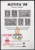 Germany Fellbach 1980 / MOTIVA '80 Philatelic Exhibition / Black Print Of The First Olympic Stamps Athens 1896 - Summer 1896: Athens