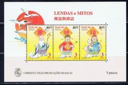 Macao 730b NH 1994 Souvenir Sheet SCV 2015 $14.50 - 1999-... Chinese Admnistrative Region