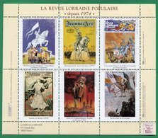 JEANNE D'ARC Bloc Feuillet De La Revue Lorraine Populaire Nancy - Commemorative Labels