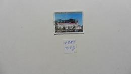 Afrique > Madagascar :timbre N°1851 Oblitéré - Madagascar (1960-...)