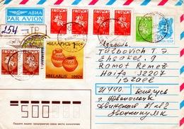Belarus-Israel 1993 Provisional, Inflation Uprated USSR Postal Stationery Cover VII - Belarus